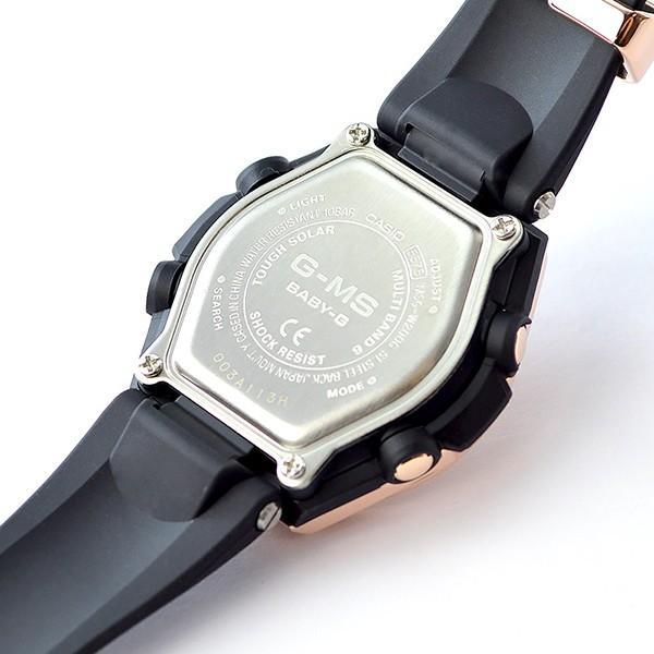 BABY-G ベビーG カシオ CASIO ベビージー G-MS  レディース 腕時計 MSG-W200G-1A1JF|10keiya|11
