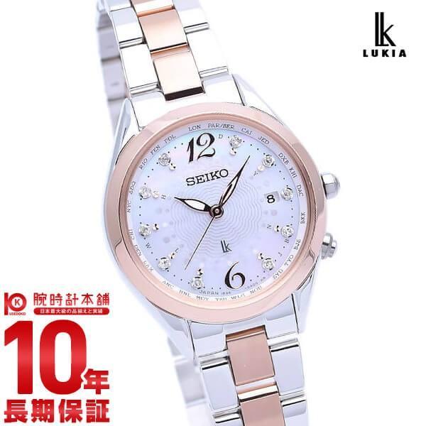 今ならポイント最大20倍 ルキア セイコー LUKIA SEIKO ソーラー電波 電波ソーラー 限定300本  レディース 腕時計 SSQV046 10keiya