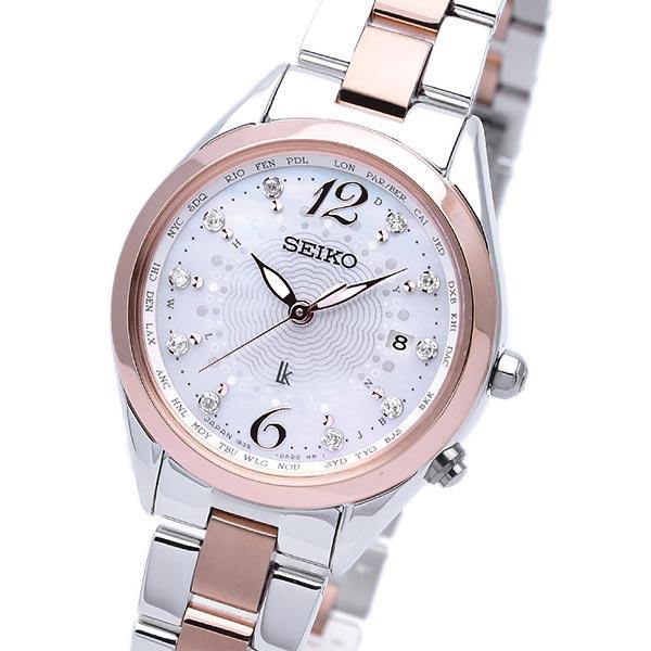 今ならポイント最大20倍 ルキア セイコー LUKIA SEIKO ソーラー電波 電波ソーラー 限定300本  レディース 腕時計 SSQV046 10keiya 04