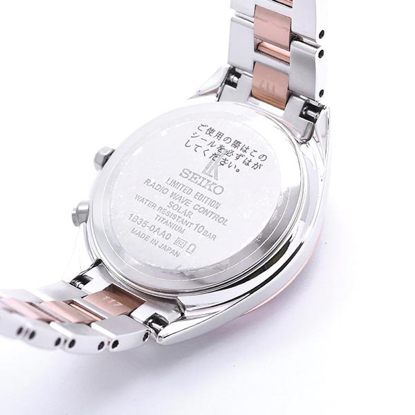 今ならポイント最大20倍 ルキア セイコー LUKIA SEIKO ソーラー電波 電波ソーラー 限定300本  レディース 腕時計 SSQV046 10keiya 09