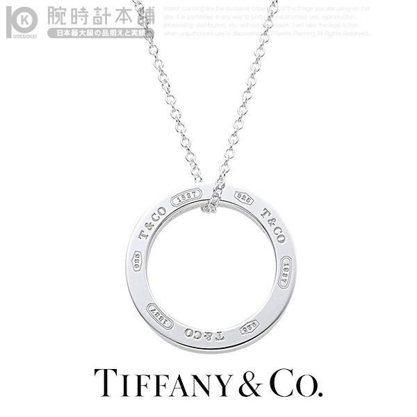 ティファニー TIFFANY   レディース 腕時計 25049179|10keiya