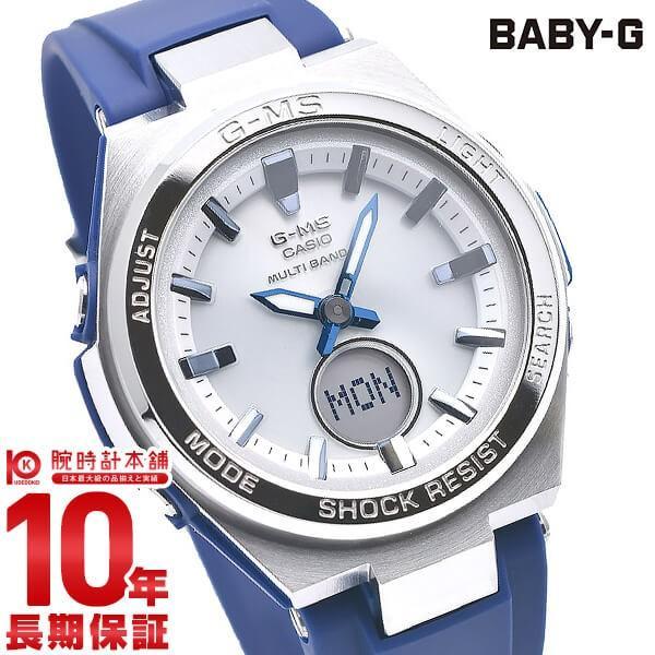 BABY-G ベビーG カシオ CASIO ベビージー 電波ソーラー  レディース 腕時計 MSG-W200-2AJF|10keiya