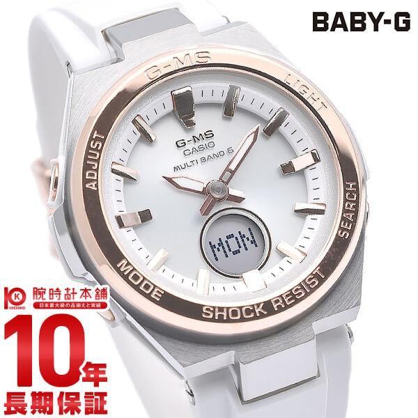 BABY-G ベビーG カシオ CASIO ベビージー 電波ソーラー  レディース 腕時計 MSG-W200RSC-7AJF(予約受付中) 10keiya