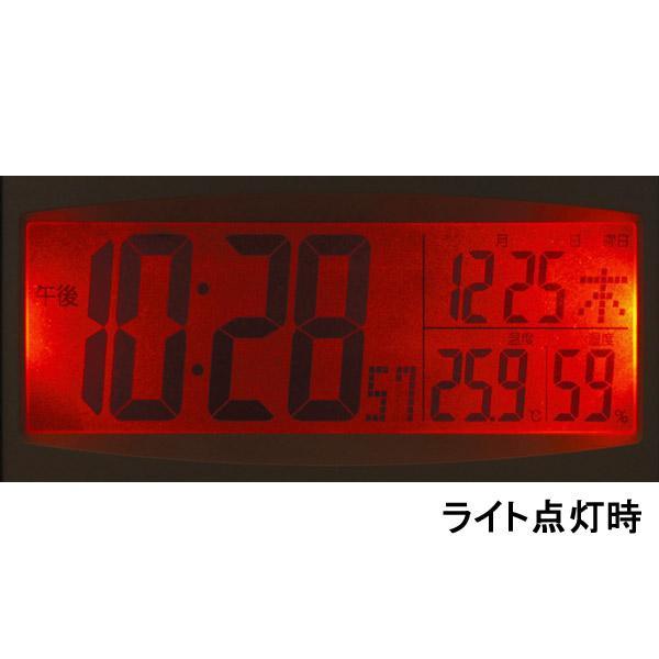 目覚まし時計 シチズン パルデジットR089  ソーラー電波 8RZ089-023|10keiya|02