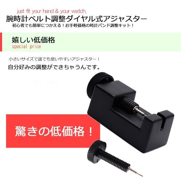 時計工具 ピン式ベルト用工具 00032-7-02|10keiya|02