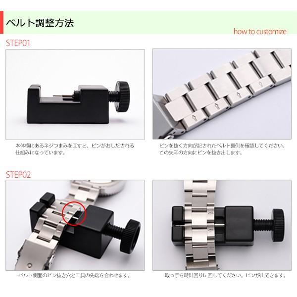 時計工具 ピン式ベルト用工具 00032-7-02|10keiya|03