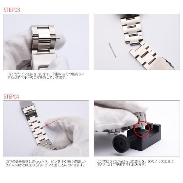 時計工具 ピン式ベルト用工具 00032-7-02|10keiya|04