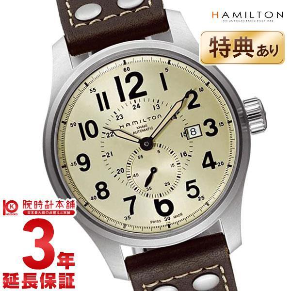 ハミルトン カーキ フィールドオフィサーオート H70655723|10keiya
