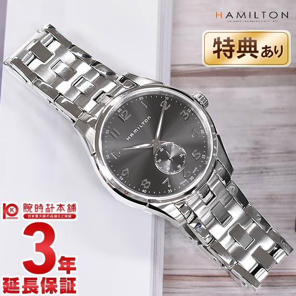 ハミルトン ジャズマスター HAMILTON シンライン   腕時計 H38411183 10keiya