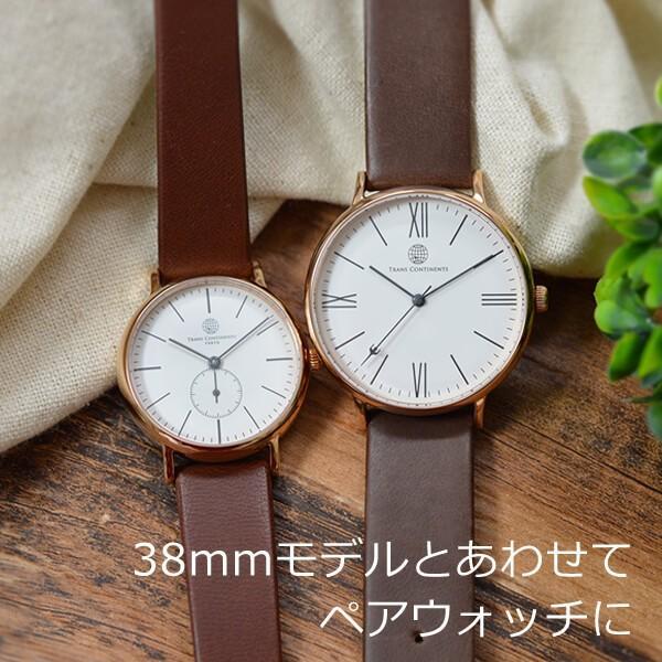 トランスコンチネンツ 腕時計 レディースAW 人気 ペアウォッチ プレゼント ギフト 【WEB先行販売】|10keiya|05
