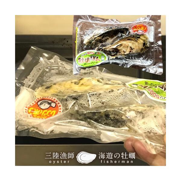 牡蠣ポン(2個入)×5袋セット 殻付き 生がき 簡単レンジでポン 宮城県産 漁師直送 かきぽん 送料込み|1123|05