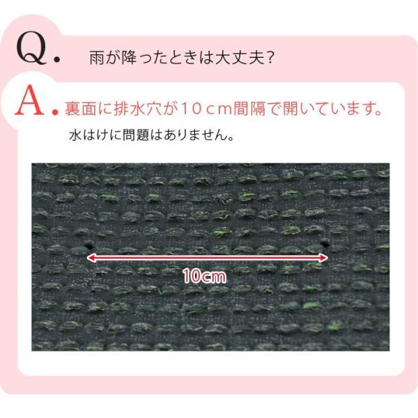 人工芝 ロール 芝生 1m×10m 芝丈20mm 単品 パークシアライト|1128|11