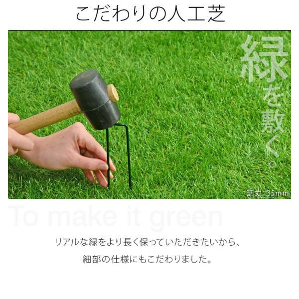人工芝 ロール 芝生 1m×10m 芝丈20mm 単品 パークシアライト|1128|08