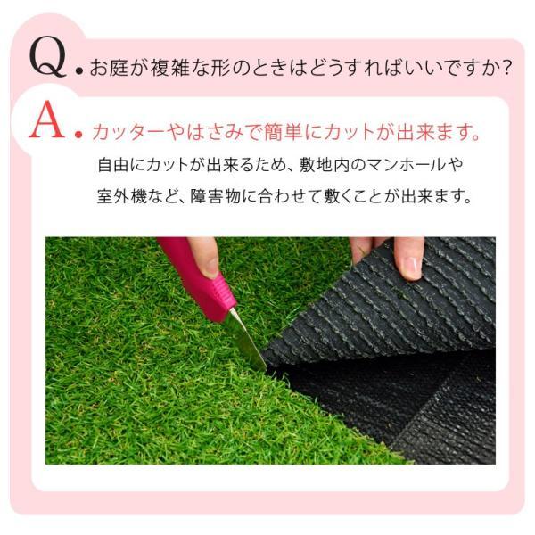 人工芝 ロール 芝生 1m×10m 芝丈20mm 単品 パークシアライト|1128|10