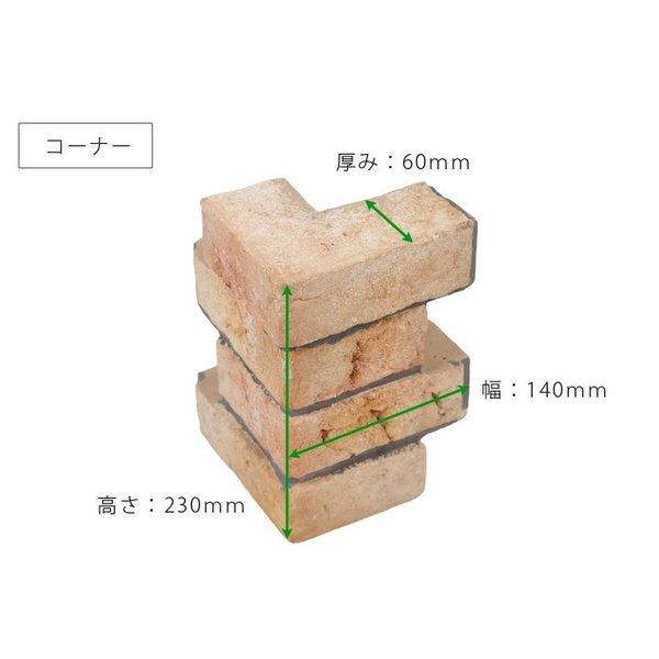 花壇用 レンガ風 プランターボックス 花壇ブロック ストレート ピンク 単品 おしゃれ|1128|13