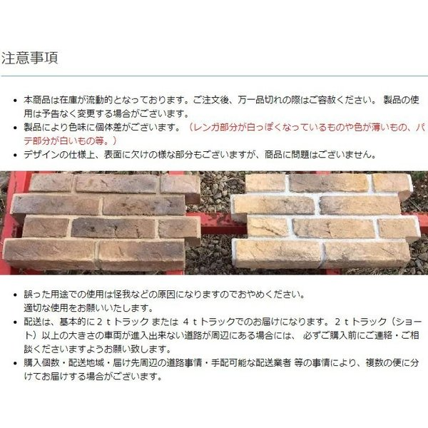 花壇用 レンガ風 プランターボックス 花壇ブロック ストレート ピンク 単品 おしゃれ|1128|14