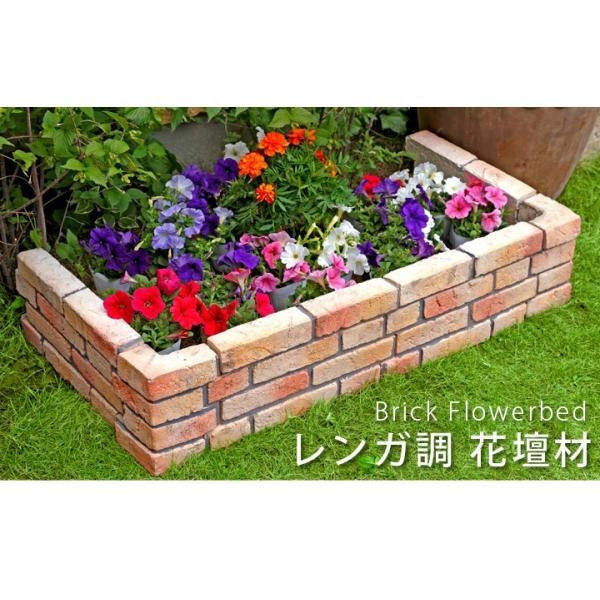 花壇用 レンガ風 プランターボックス 花壇ブロック ストレート ピンク 単品 おしゃれ|1128|03