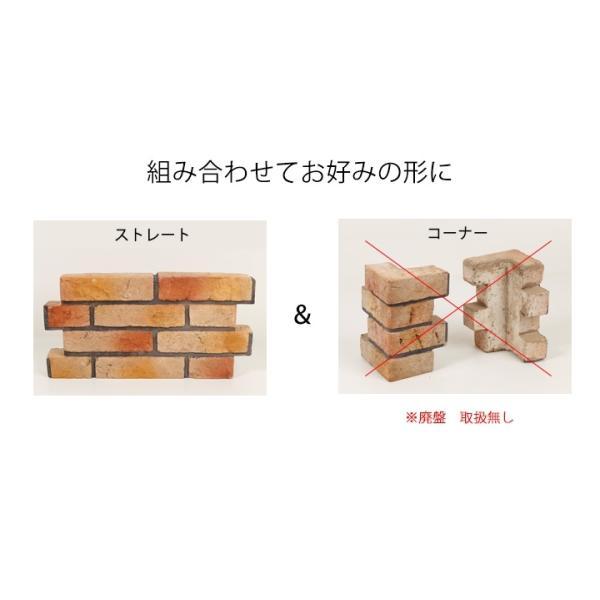 花壇用 レンガ風 プランターボックス 花壇ブロック ストレート ピンク 単品 おしゃれ|1128|05