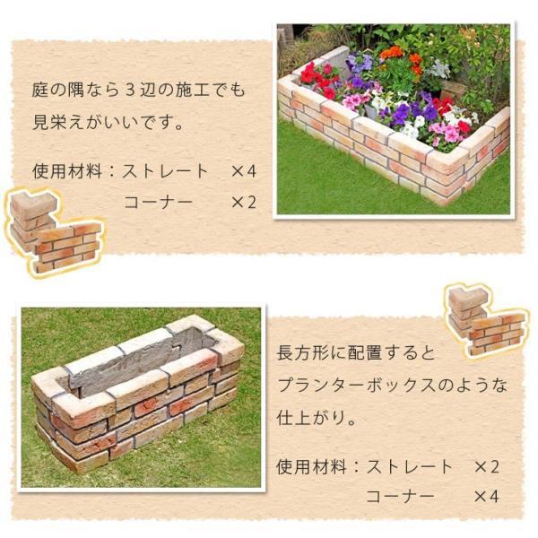 花壇用 レンガ風 プランターボックス 花壇ブロック ストレート ピンク 単品 おしゃれ|1128|06