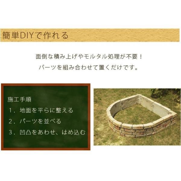花壇用 レンガ風 プランターボックス 花壇ブロック ストレート ピンク 単品 おしゃれ|1128|07