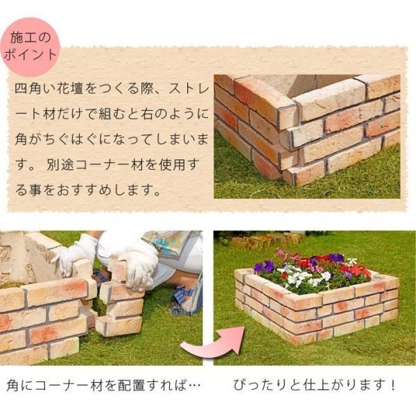 花壇用 レンガ風 プランターボックス 花壇ブロック ストレート ピンク 単品 おしゃれ|1128|08