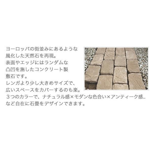 ガーデン ステップ ステップストーン 園芸用石 石材 敷石 舗石 ストーンペイバー (ホワイト) 8個セット/0.3平米分 1128 04