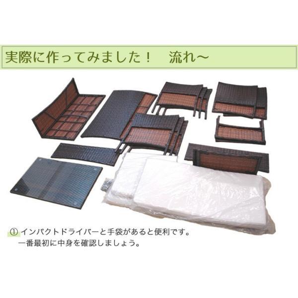 ガーデン テーブル セット ガーデンファニチャー ガーデンソファー 4点セット ラタン調 ソーレ|1128|12