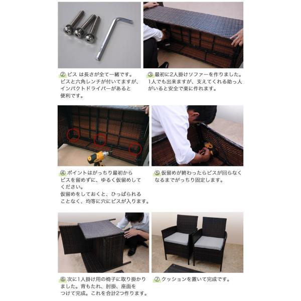 ガーデン テーブル セット ガーデンファニチャー ガーデンソファー 4点セット ラタン調 ソーレ|1128|13