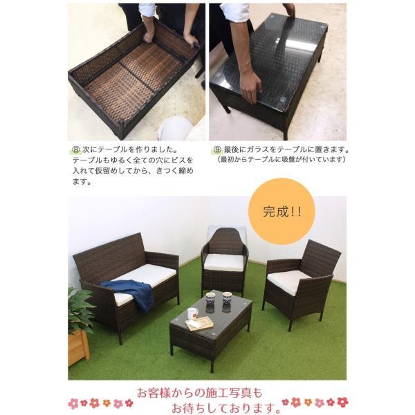 ガーデン テーブル セット ガーデンファニチャー ガーデンソファー 4点セット ラタン調 ソーレ|1128|14