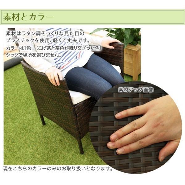 ガーデン テーブル セット ガーデンファニチャー ガーデンソファー 4点セット ラタン調 ソーレ|1128|06