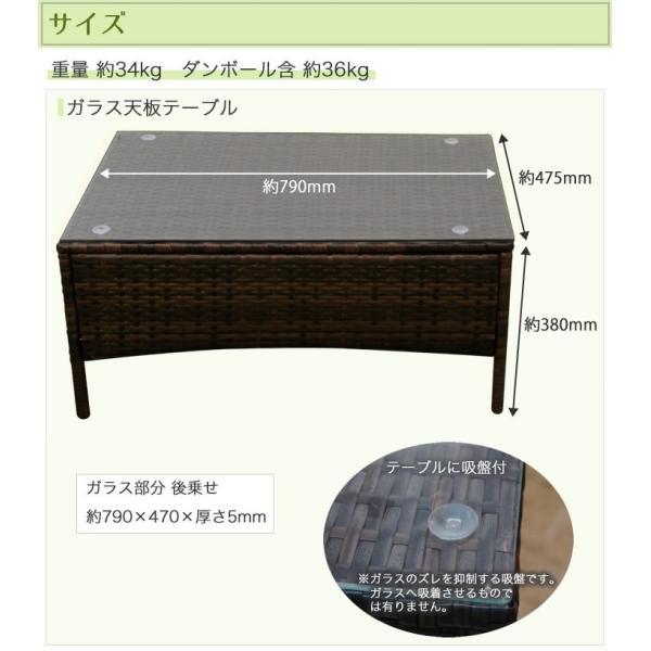 ガーデン テーブル セット ガーデンファニチャー ガーデンソファー 4点セット ラタン調 ソーレ|1128|08