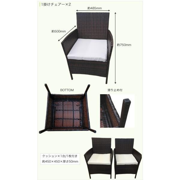 ガーデン テーブル セット ガーデンファニチャー ガーデンソファー 4点セット ラタン調 ソーレ|1128|10