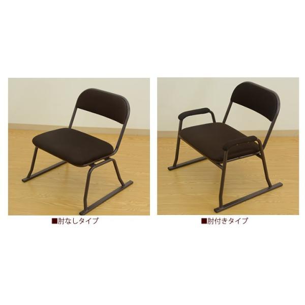 立上り楽々チェア 肘なし 4台入 スタッキング座椅子 4脚セット 軽量 ダークブラウン 1128 11