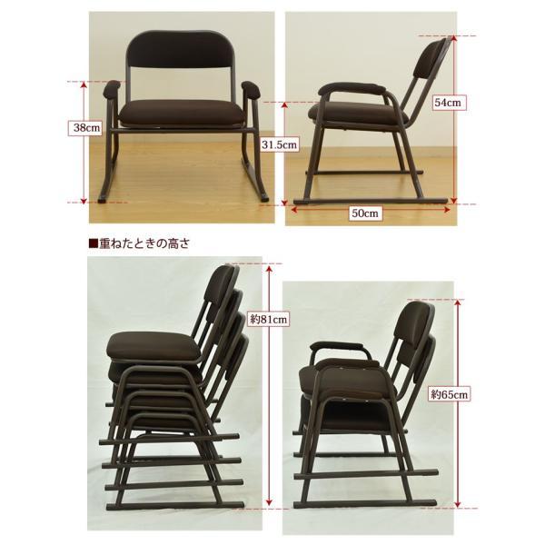 立上り楽々チェア 肘なし 4台入 スタッキング座椅子 4脚セット 軽量 ダークブラウン 1128 13
