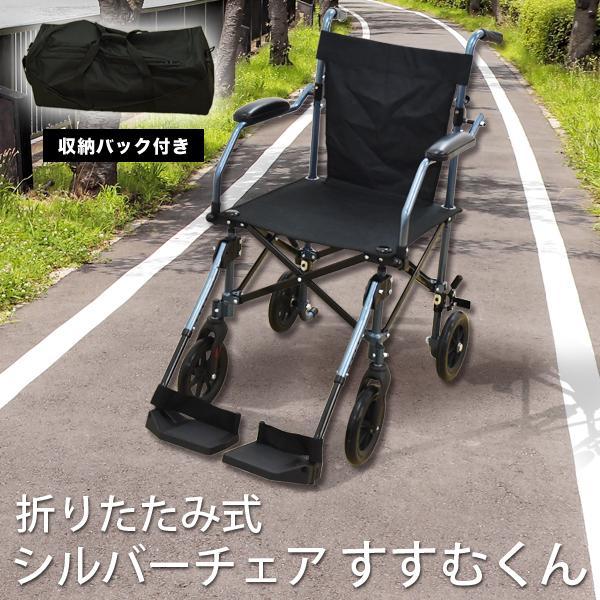 歩行器 高齢者用 4輪歩行補助具 シルバー用品 歩行器 すすむくん 1128