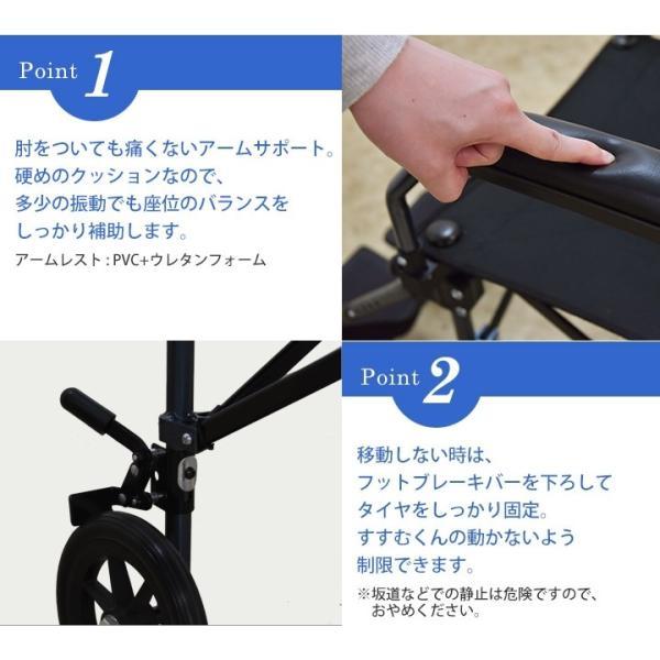 歩行器 高齢者用 4輪歩行補助具 シルバー用品 歩行器 すすむくん 1128 05