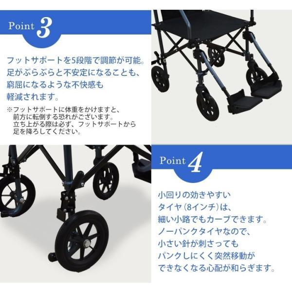 歩行器 高齢者用 4輪歩行補助具 シルバー用品 歩行器 すすむくん 1128 06