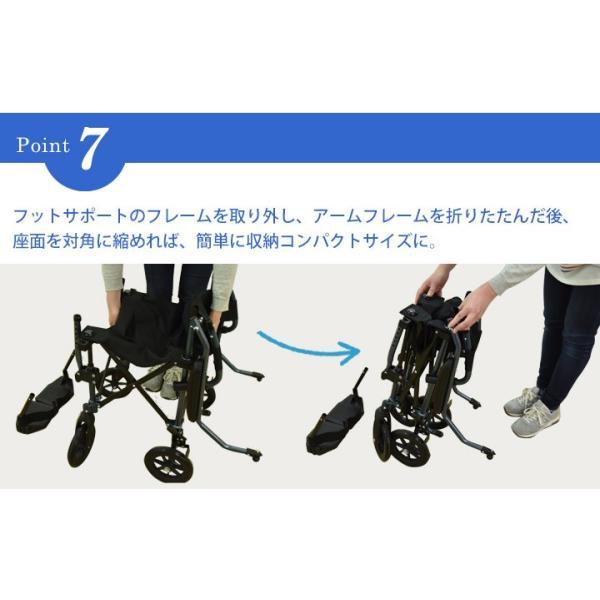 歩行器 高齢者用 4輪歩行補助具 シルバー用品 歩行器 すすむくん 1128 08