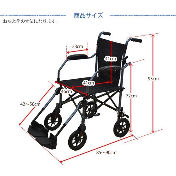 歩行器 高齢者用 4輪歩行補助具 シルバー用品 歩行器 すすむくん 1128 09