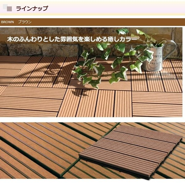 ウッドパネル ウッドデッキ ウッドデッキパネル 人工木 樹脂 (27枚セット) ダークブラウン クレアーレST デッキパネル ウッドタイル|1128|09