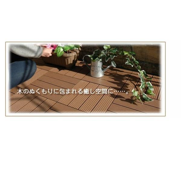 ウッドパネル ウッドデッキ ウッドデッキパネル 人工木 樹脂 (81枚セット) ダークブラウン クレアーレST2 デッキパネル ウッドタイル|1128|03