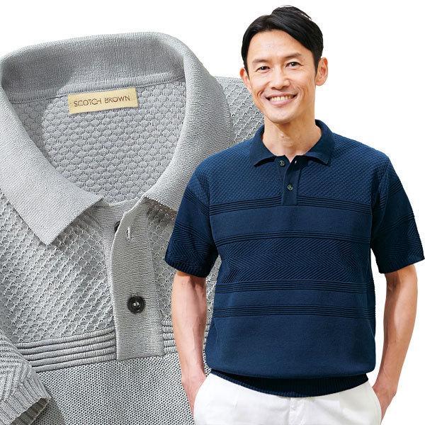編地柄ジャカードポロシャツ 同サイズ2色組