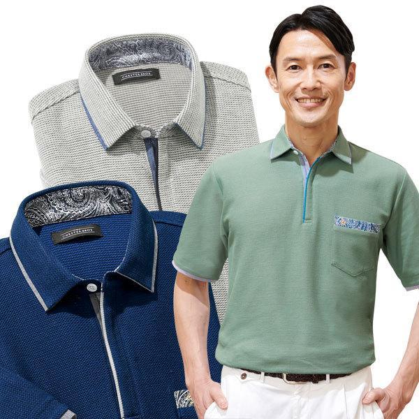 ジャカード鹿の子ジップアップポロシャツ 同サイズ3色組