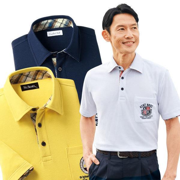 チェック使いデザインポロシャツ 同サイズ3色組