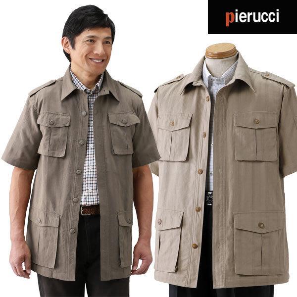 Pierucci 麻混半袖サファリジャケット