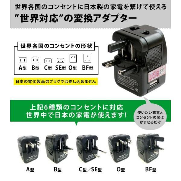 変換プラグ 海外旅行用 コンセント変換アダプター プラグ変換 マルチプラグ USB搭載 チコプラ TBA-WAUS1-a コンセント2口 急速充電対応|1147kodawaru|02