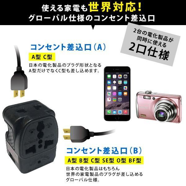変換プラグ 海外旅行用 コンセント変換アダプター プラグ変換 マルチプラグ USB搭載 チコプラ TBA-WAUS1-a コンセント2口 急速充電対応|1147kodawaru|03