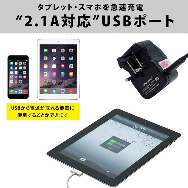 変換プラグ 海外旅行用 コンセント変換アダプター プラグ変換 マルチプラグ USB搭載 チコプラ TBA-WAUS1-a コンセント2口 急速充電対応|1147kodawaru|04