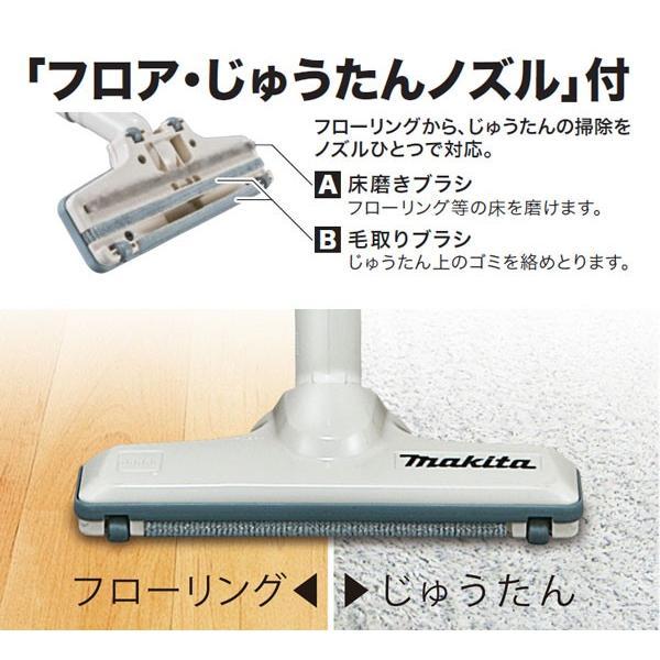 マキタ コードレス掃除機 CL105DWN コードレスクリーナー リチウムイオン 充電式クリーナー 充電式 紙パック10枚付属|1147kodawaru|04