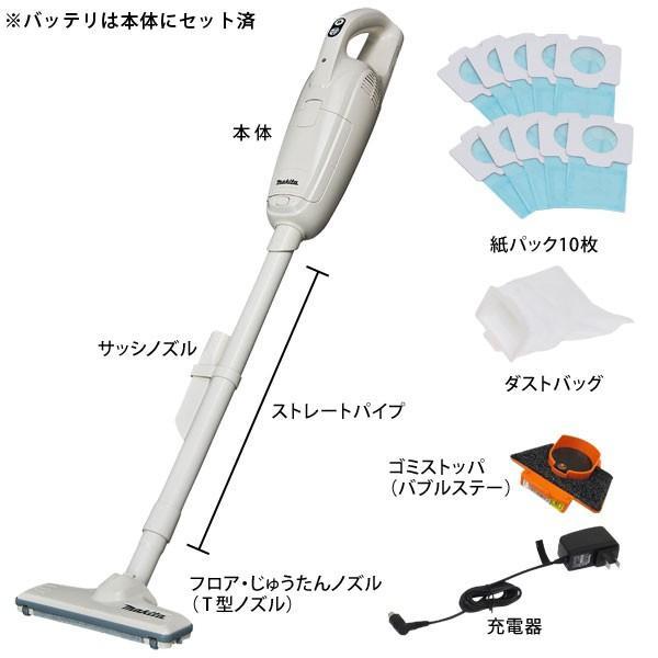 マキタ コードレス掃除機 CL105DWN コードレスクリーナー リチウムイオン 充電式クリーナー 充電式 紙パック10枚付属|1147kodawaru|05
